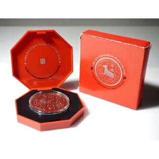 Singapore The Year of the Dog Coin