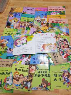 60 chinese storybooks with hanyupinyin