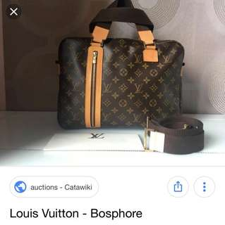 Louis Vuitton Monogram Sac Kleber Chasse Hunting Travel Bag w ... 5582b6d0ef3