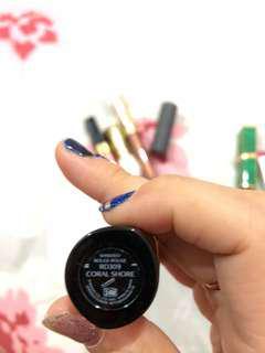 Shiseido Lipsick