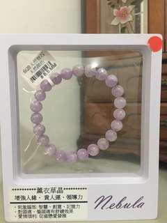 全新 100%純天然 紫水晶手鏈