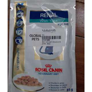 Royal Canin Veterinary Diet - Feline: Renal with Tuna