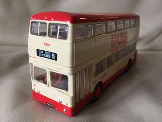 KMB 九巴巴士模型5號1:76 靚盒全新