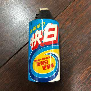 Vintage FAB lighter