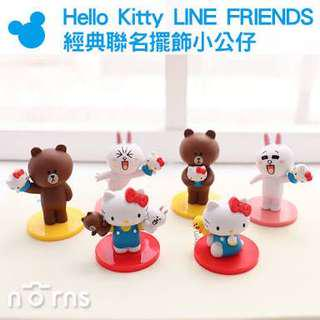 HELLO KITTY x LINE FRIENDS Figures
