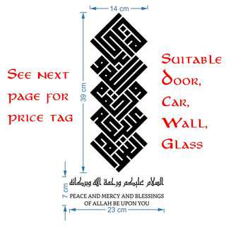 Islam Decal Assalamualaikum Wall Car