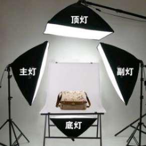 三折讓60CM攝影棚+柔光箱攝影燈套裝+145W 5500K三基色摄影灯泡三隻