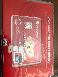 28th SEA Games OCBC bank pre-paid card