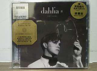 張敬軒全新未拆SACD Dahlia  ll  编號(0058)