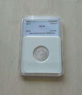 Mongolia 1959 20 Mongo NNC MS68 Coin With Luster