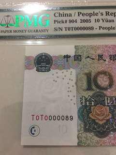 Very Rare RMB TOTO000089 PMG 67 EPQ , 2005 -Ten Yuan , Pte Collection!