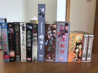 Various Chinese history and one Korean dvd/vcd