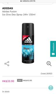 Adidas Ice Dive Deo Body Spray(sports/sexy)