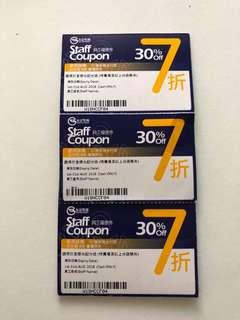 允記7折coupon優惠劵 一張最高購買金額為$2000 (以貨品原價計算) 全線允記 (除尖沙咀WK廣場外) $40 一張 $60 兩張