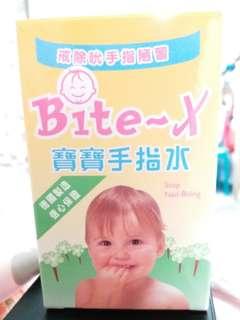 Bite - X 寶寶手指水