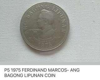 1975 FERDINAND MARCOS- ANG BAGONG LIPUNAN COIN