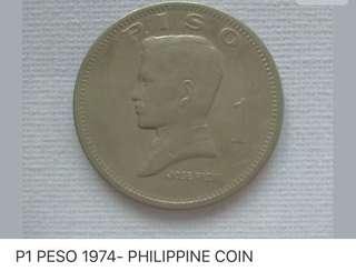 P1 PISO 1974- PHILIPPINE COIN