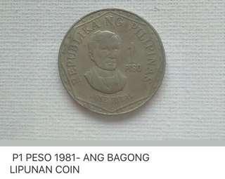 P1 PISO 1981- ANG BAGONG LIPUNAN COIN