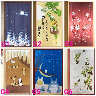 In Stock BN Door Curtain Japanese Kitchen Partition FengShui