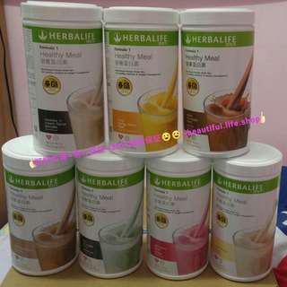 只售 440 2樽 herbalife康寶萊營養蛋白素