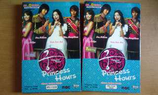 VCD Goong Princess Hours