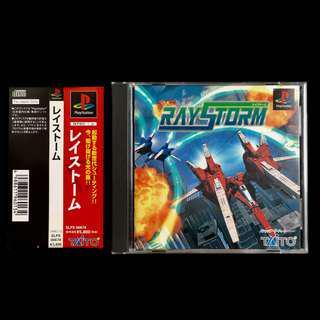 Raystorm - playstation 1