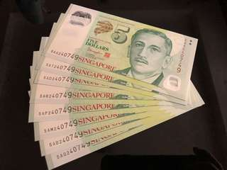 Singapore Banknote 8 Identical $5