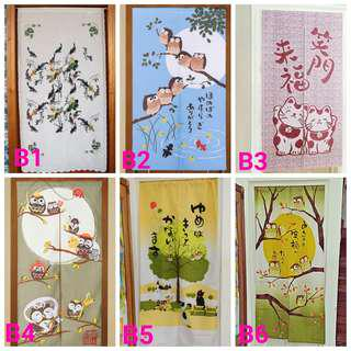 In Stock 175cm Japanese Door Curtain, Kitchen Partition