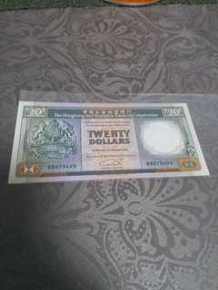 1989滙豐銀行20圓