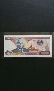 1997 Laos 5000 Kip Currency Banknote