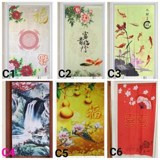 In Stock Door Curtain Japanese Kitchen Partition FengShui