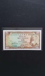 1984 Macau 10 Patacas Currency Banknote