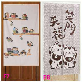 In Stock Japanese Door Curtain Kitchen Partition FengShui