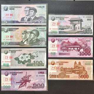 北韓不同面值 樣鈔 UNC 紙幣 7張