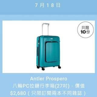 (最後1個) 銅鑼灣交收**全新!27吋行李箱**ANTLER Prospero系列 8輪PC拉鏈 27吋 大號行李箱 (原價$2,680)