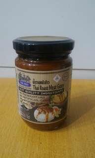 Thai Roast Pork Gravy泰式燒肉醬