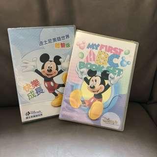 迪士尼美語世界體驗版x2
