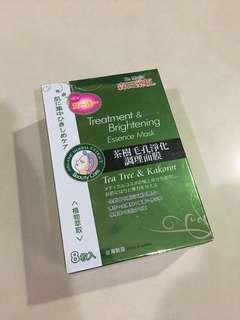 🚚 森田藥粧 茶樹毛孔淨化調理面膜 全新贈品