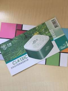 放 1 張郵寄大班冰皮迷你經典綠荳蓉月餅