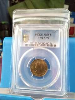 1980年PCGS評級MS64一毫1毫壹毫硬幣