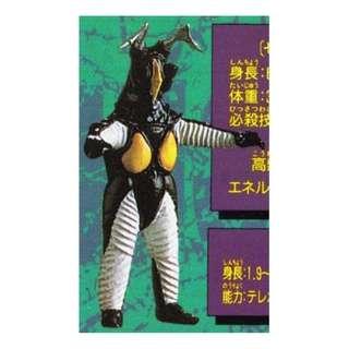 絕版 港版 Bandai 鹹蛋超人 HG ウルトラマン PART3 宇宙恐龍 ゼットン星人 Z-TON 積頓 傑頓 扭蛋 1款