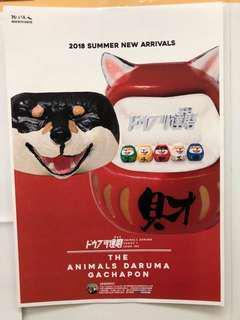🚚 當我們ㄍㄡ在一起的動物達摩系列-柴犬達摩 共4款