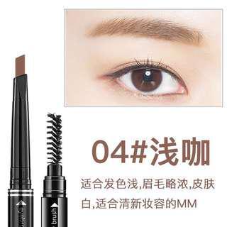 🚚 INSTOCK | #4 Light Brown Eyebrow Pencil