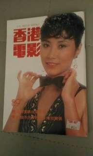 香港電視 89 期