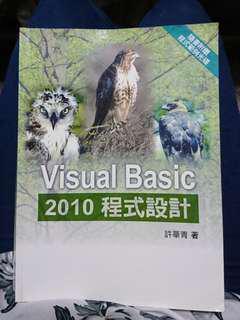 🚚 Visual Basic 2010 程式設計 二版三刷  #換你當學霸
