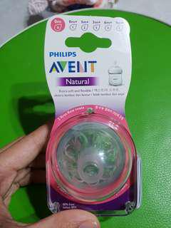 Avent Natural Teat