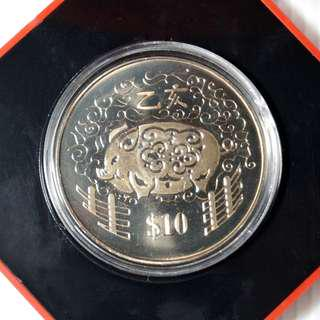 Singapore The Year of the Pig Coin