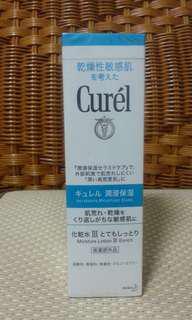 🚚 Curel化妝水
