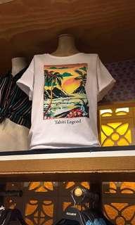 Pull&bear tropical t shirt