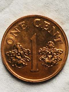 Singapore 1 cent coin 1995